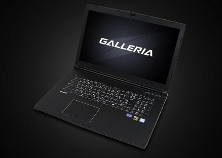 gallerianote17