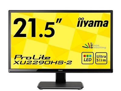 XU2290HS-2