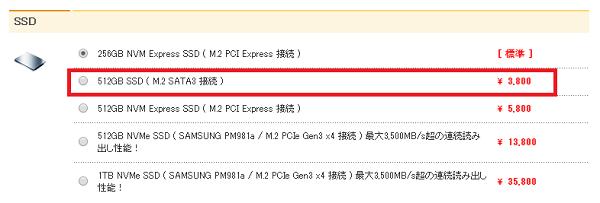 m-Book K700SN-M2SH2-ssd