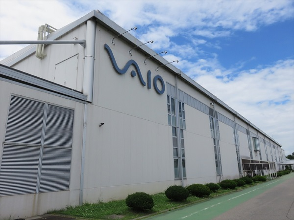 vaio_headquarter