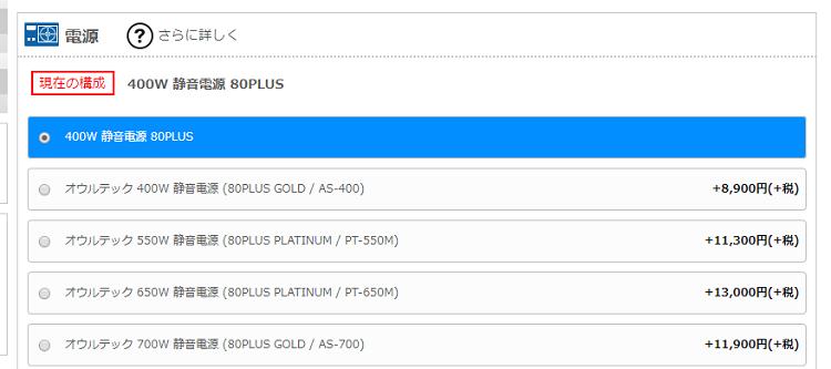 Regulus AR5-Q-power