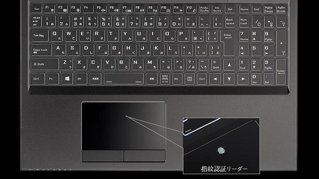 DAIV 5N-keyboard
