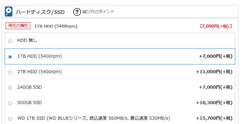DX-C7ssd