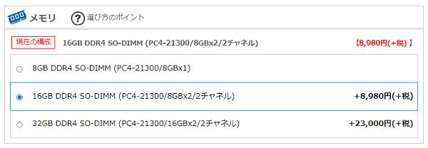 DX-C3-memory