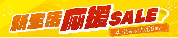shinseikatsumagazine